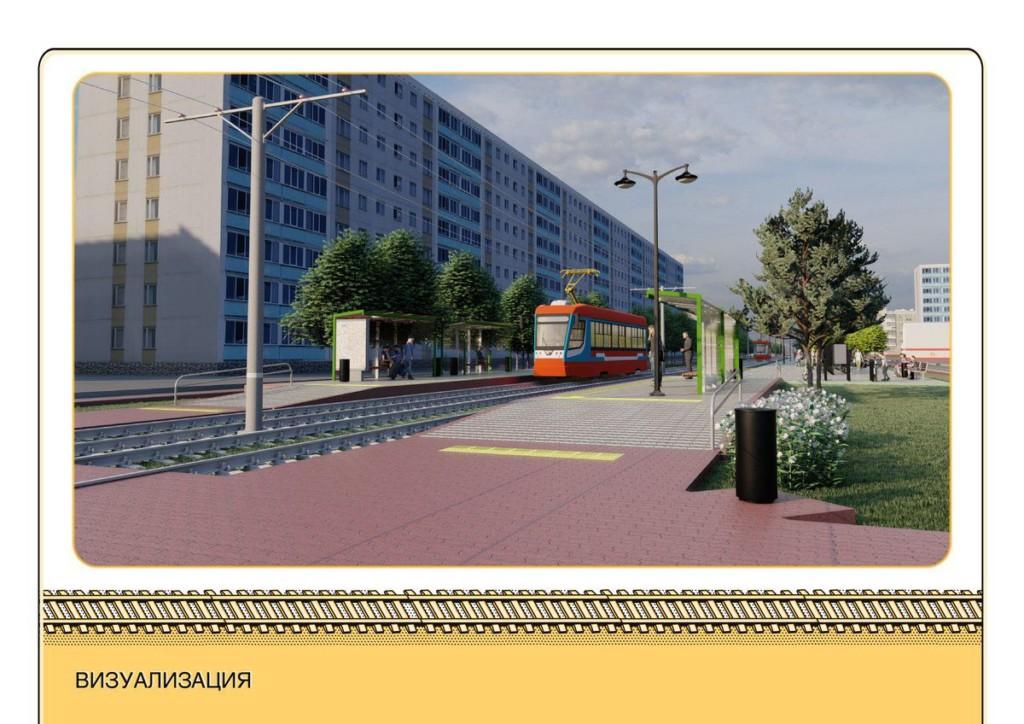 презентация 13.08.2021 проекта благоустройства бульвара на улице Гагарина_9