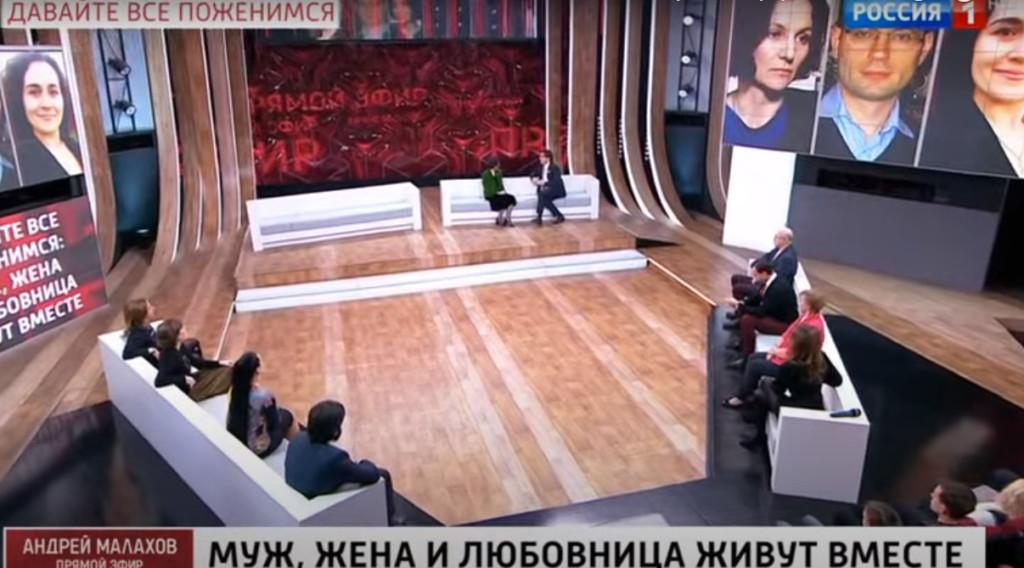 Прямой эфир с Андреем Малаховым 27.08.2021, уроженец и жительница Сафонова
