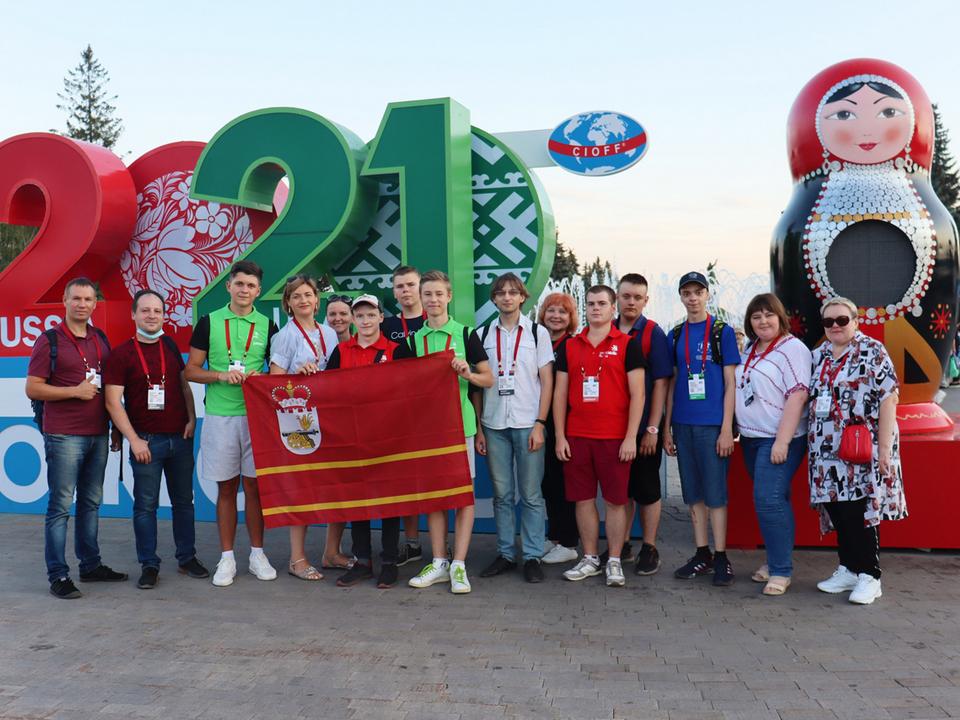 сборная Смоленской области на финале IX Национального чемпионата «Молодые профессионалы», WorldSkills Russia, август 2021 (фото admin-smolensk.ru)