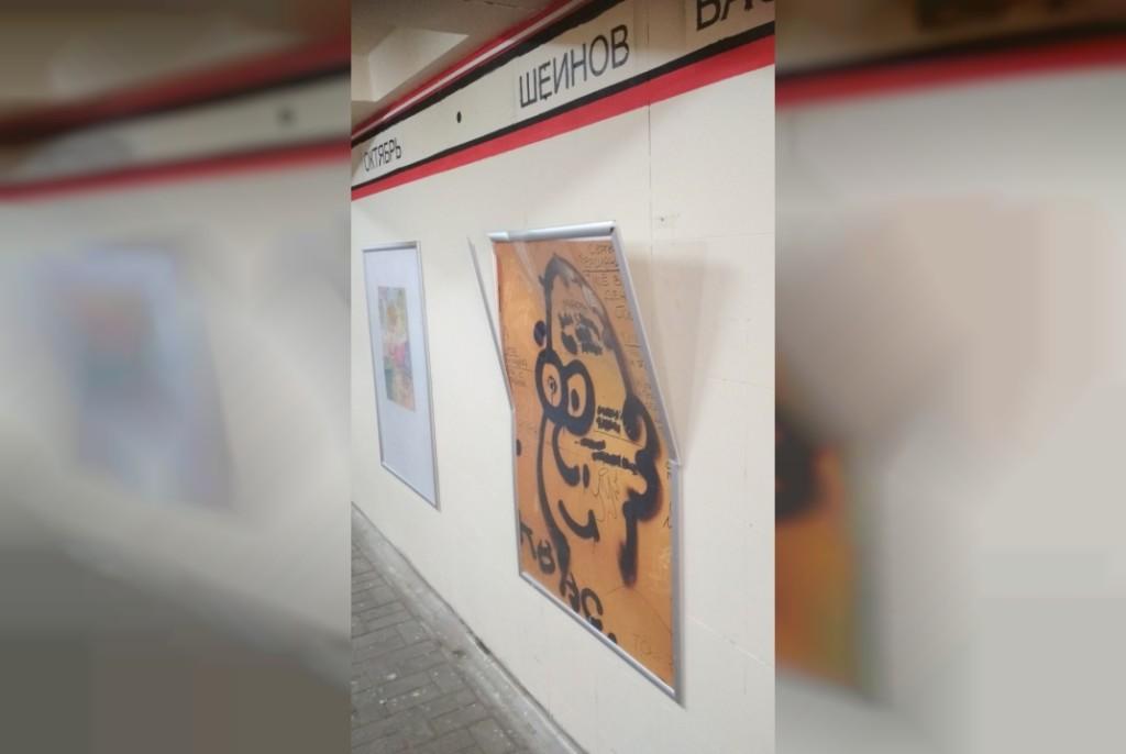 сломаный 15.08.2021 портрет в подземном переходе на площади Победы (фото vk.com smolenskonline)