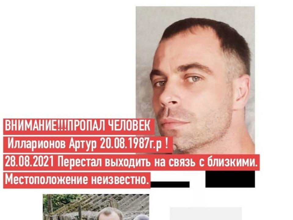 Артур Илларионов, поиски (фото vk.com sinevskaav)