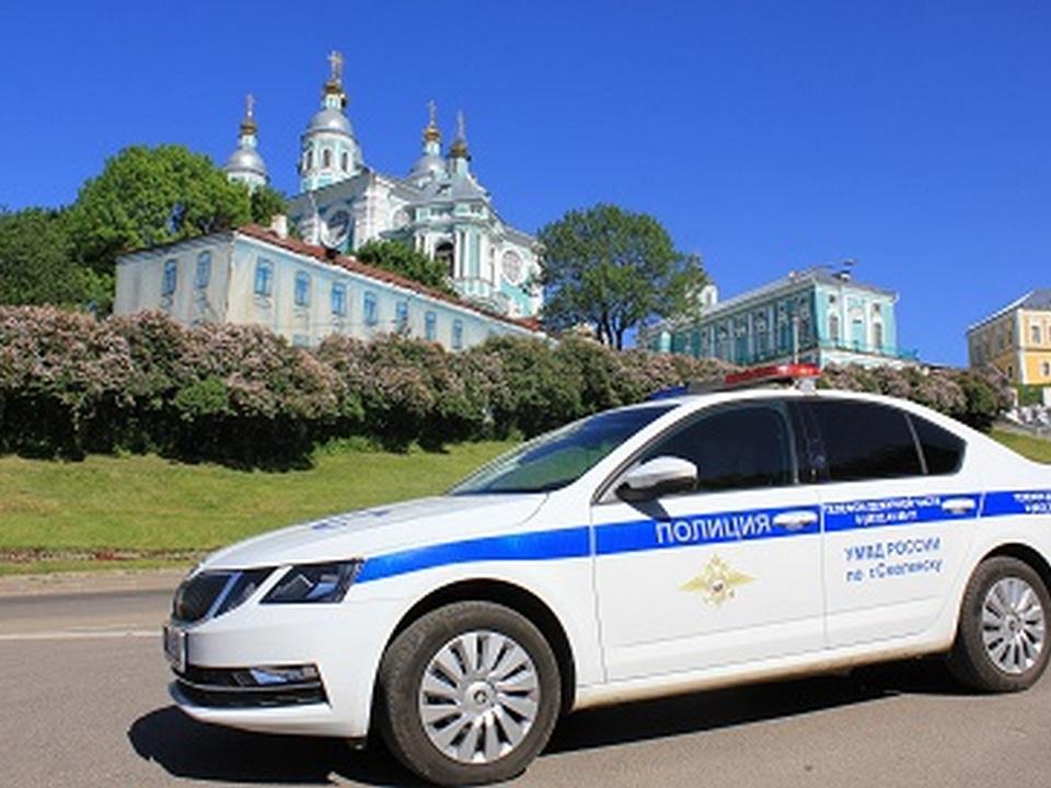 экипаж полиции, Соборный холм в Смоленске (фото 67.gibdd.ru)