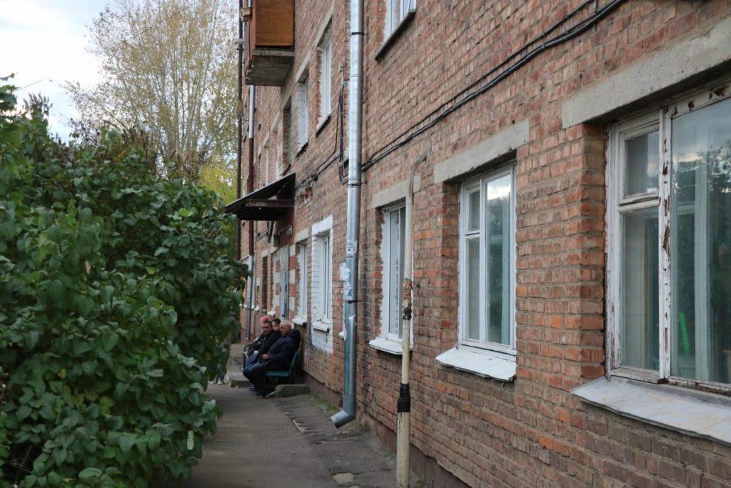 общежитие смоленск