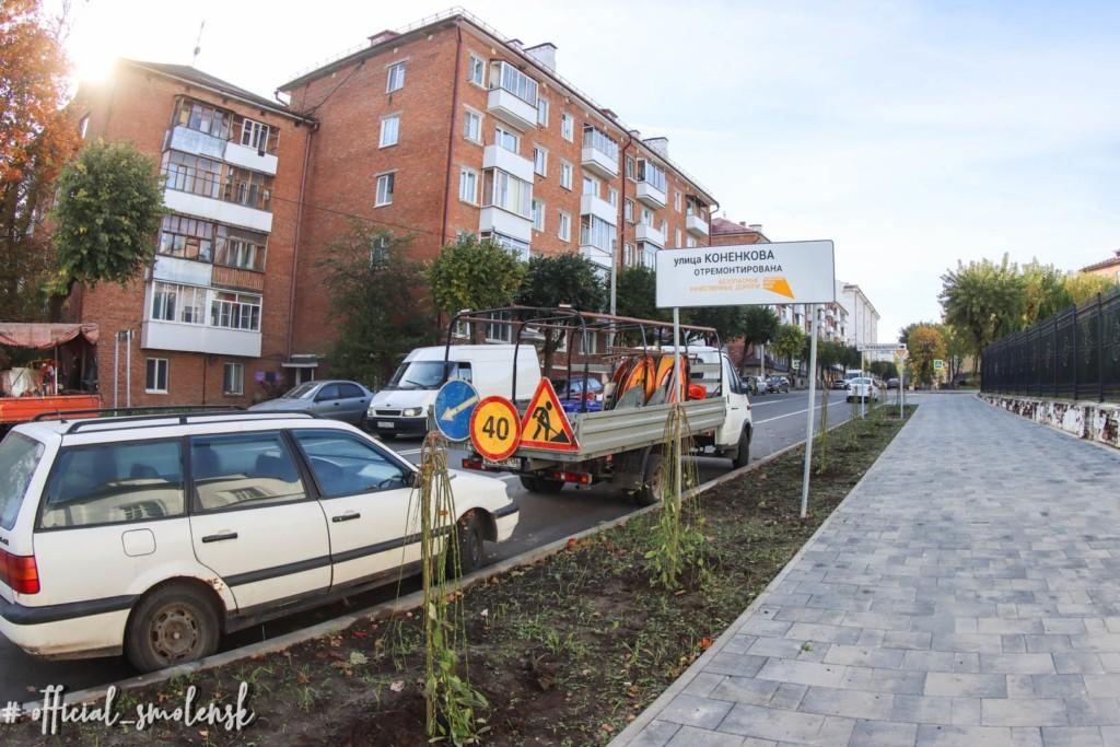 озеленение улицы Коненкова, сентябрь 2021