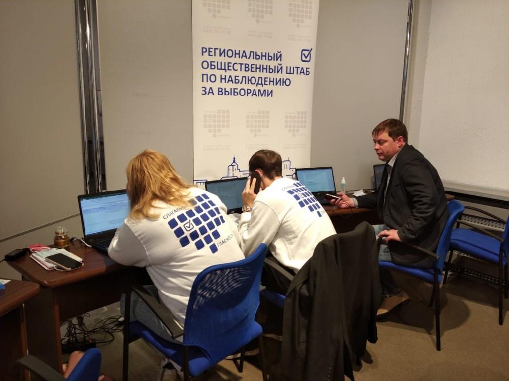 смоленский региональный общественный штаб по наблюдению за выборами, слева - Дмитрий Толмачев (фото vk.com rosh_67)