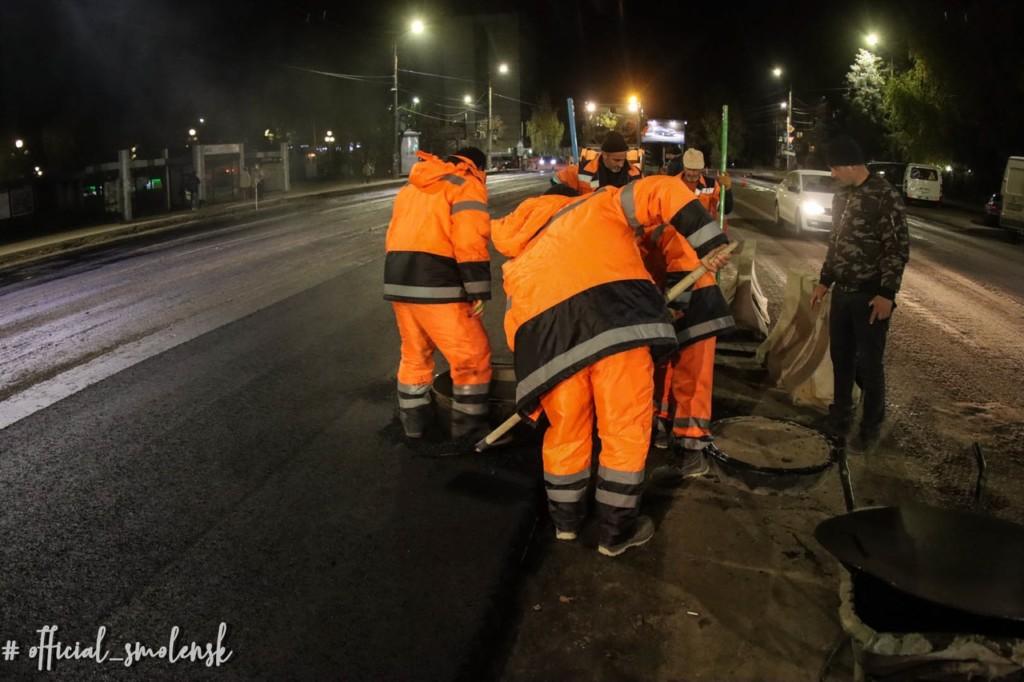 дорожники рабочие ремонт нормандия