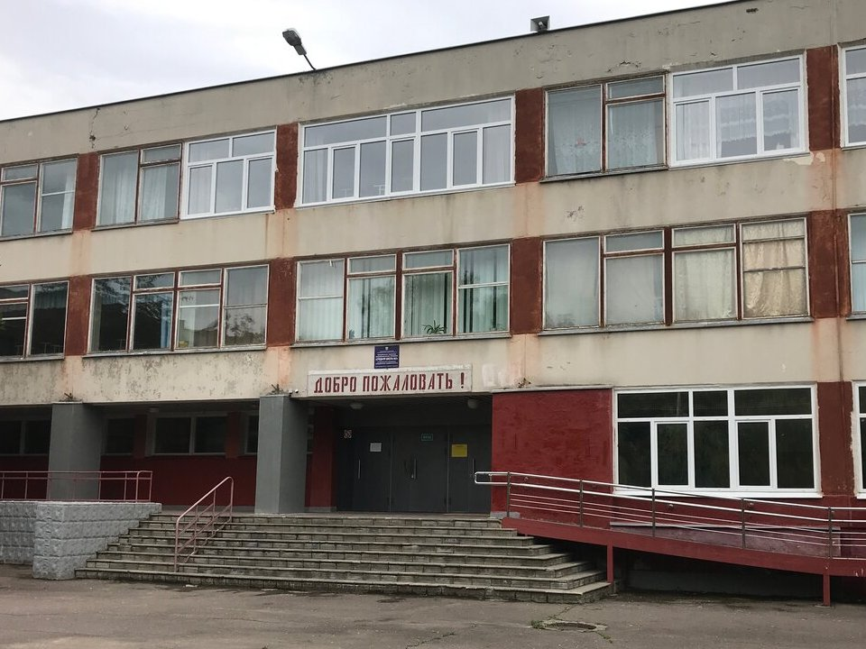 средняя школа №2 Десногорска (фото maps.yandex.ru)